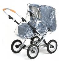 Regnskydd Barnvagn Terra och Vita